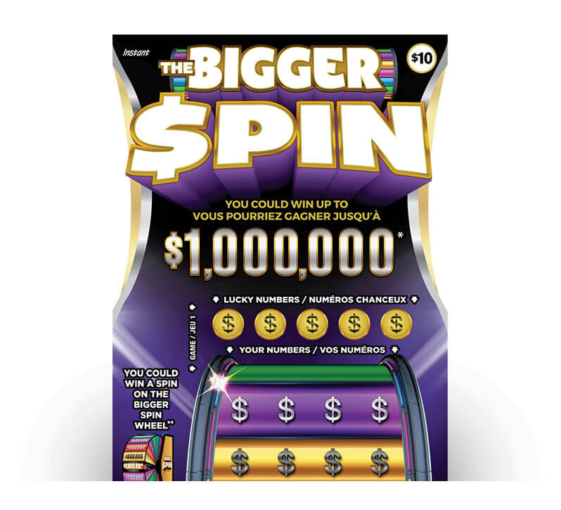 The BIGGER SPIN ticket